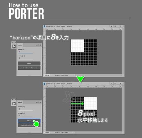 porter_002