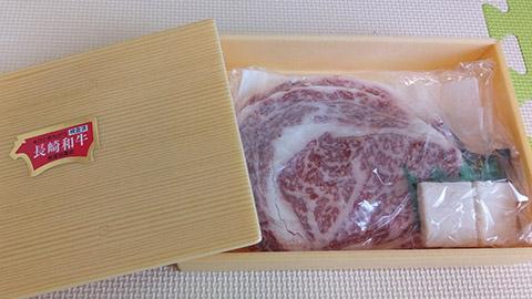 長崎和牛サーロインステーキ肉