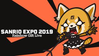 秋のSANRIO EXPO 2019に行ってきたアイキャッチ
