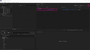 Media Encoderで動画をエンコード